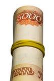 Cinque mila banconote russe Fotografia Stock Libera da Diritti