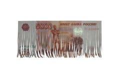 Cinque mila rubli immagini stock