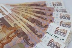 Cinque mila rubli russe Fotografia Stock Libera da Diritti