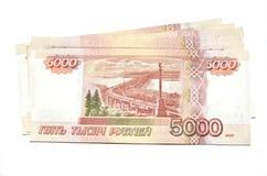 Cinque millesime rubli isolate Fotografie Stock