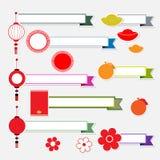 Cintas con vector chino del Año Nuevo de los iconos libre illustration