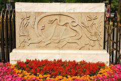 Cinzeladura de mármore de pedra de Xuanwu Imagem de Stock
