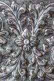 Cinzeladura de prata de Tailândia Imagem de Stock