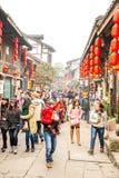 Ciqikou Ancient Town Royalty Free Stock Photos