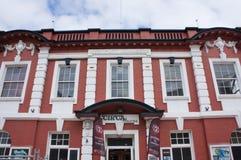 Circa theatre, Wellington Stock Image