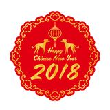 Circle Banner for Happy chinese new year 2018 with dog zodiact and lantern vector design Royalty Free Stock Photography