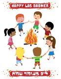 Circle of children dancing and happy around a bonfire on Lag BaOmer - a traditional Jewish holiday stock photo