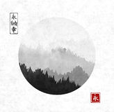 Circle with forest trees in fog. Contains hieroglyphs - eternity, freedom, happiness. Traditional oriental ink painting. Sumi-e, u-sin, go-hua Royalty Free Stock Photography