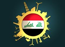 Circle with industry relative silhouettes. Iraq flag Royalty Free Stock Image