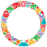 Circle with Japanese colorful icons. Stock Image