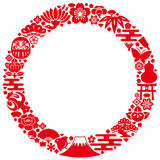 Circle with Japanese icons. Stock Photos