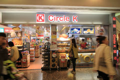 Circle k shop in hong kong Royalty Free Stock Photography