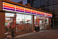 Circle K store Royalty Free Stock Photos