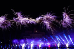 The Circle of Light Moscow international festival 2016. MOSCOW, RUSSIA - SEPTEMBER 25, 2016: The Circle of Light Moscow international festival 2016. Music, fire Royalty Free Stock Photo