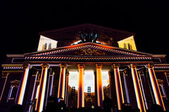 The Circle of Light Moscow international festival 2016. MOSCOW, RUSSIA - SEPTEMBER 24, 2016: The Circle of Light Moscow international festival. State Academic Royalty Free Stock Photography