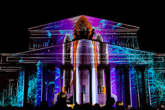 The Circle of Light Moscow international festival 2016. MOSCOW, RUSSIA - SEPTEMBER 24, 2016: The Circle of Light Moscow international festival. State Academic Royalty Free Stock Image