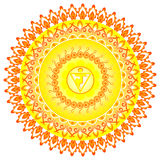 Circle mandala pattern. Manipura chakra. Circle mandala pattern. Manipura chakra vector illustration Royalty Free Stock Photo