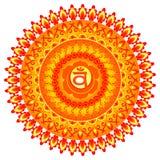 Circle mandala pattern. Swadhisthana chakra. Royalty Free Stock Photos