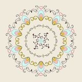 Circle ornament with floral elements. Vector illustration Stock Photos