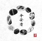 Circle of pebble stones on rice paper background. Traditional Japanese ink painting sumi-e. Contains hieroglyphs - peace. Tranquility, clarity, happiness royalty free illustration