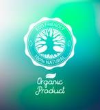 Circle vector tree logo design template royalty free illustration