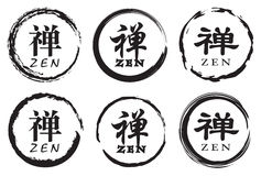 Circle Zen Symbol Vector Design Royalty Free Stock Photo