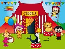 Circo ilustração do vetor