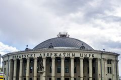 Circo Belorussian do estado de Minsk foto de stock