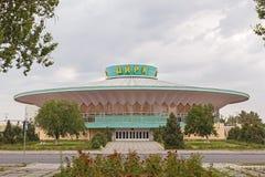 Circo kirguizio del estado, Bishkek. imagenes de archivo