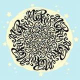 Circulaire calligraphique de lettrage de style de mandala de Joyeux Noël dedans Photos libres de droits