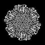 Circulaire calligraphique de lettrage de style de mandala de Joyeux Noël dedans Image stock