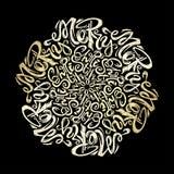 Circulaire calligraphique de lettrage de style de mandala de Joyeux Noël dedans Photos stock