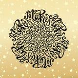 Circulaire calligraphique de lettrage de style de mandala de Joyeux Noël dedans Photographie stock libre de droits