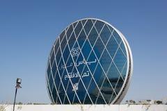 Circular building in Abu Dhabi Royalty Free Stock Image