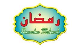 Circular de Ramadan Mubarak Imagen de archivo libre de regalías