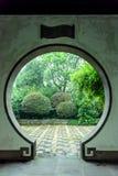 Circular gate. This photo was taken in Nanjing China Green Expo Garden ,Nanjing city, Jiangsu province, china Stock Photography