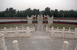 The Circular Mound, Beijing, China Stock Photography