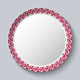 Circular ornament frame applied to a decorative porcelain plate. Royalty Free Stock Photography