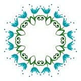 The circular pattern is symmetrical. Vector illustration. vector illustration
