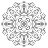 Circular symmetric mandala on white background. Illustration of pattern Royalty Free Stock Image