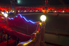 Circus arena interior Royalty Free Stock Images