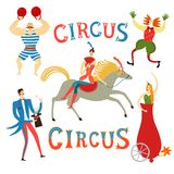 Circus artists cartoon set. Circus performance decorative illustration with cute hand drawn Royalty Free Stock Images