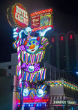 Circus Circus hotel Stock Images