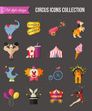 Circus entertainment  icons set for infographics Royalty Free Stock Photos