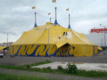 Circus. A huge tent wash two people brushes photo taken in the city of Dnepropetrovsk on 9 may 2015 Royalty Free Stock Photos