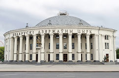 Circus in Minsk. Building of Belarusian state circus in Minsk Royalty Free Stock Photos