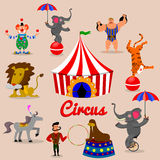 Circus Royalty Free Stock Photo