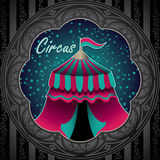 Circus tent. Royalty Free Stock Photography