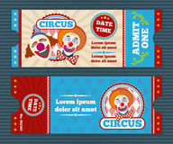 Circus ticket vector template Stock Photo