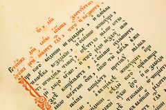 cirillic rękopiśmienny religijny rocznik Zdjęcie Stock